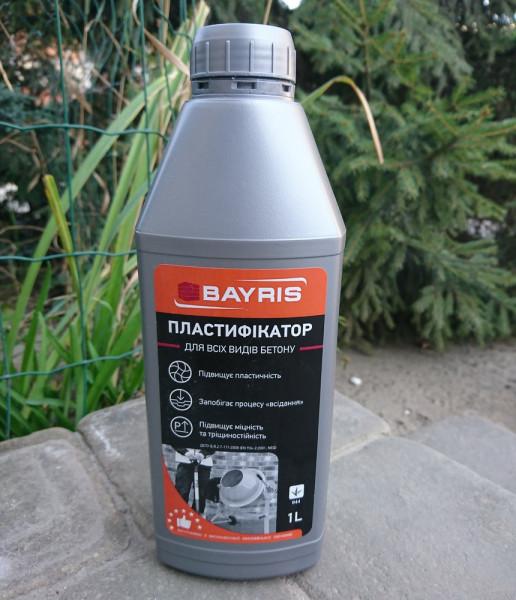 Пластификаторы бетона купить керамзитобетон пропорции для плиты перекрытия калькулятор