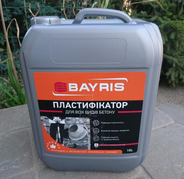 Пластификаторы бетона купить куплю бетон в смолевичах
